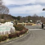 関東で大人気の高規格キャンプ場  大子広域公園オートキャンプ場へ行ってきました!楽しむポイント3点をご紹介します。(3/25〜27)