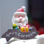 我が家のクリスマス。クリスマスで思うこと。
