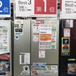 冷蔵庫を購入しました。パナソニックか日立か?選んだのは…